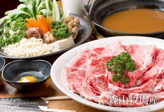 しゃぶしゃぶ・すきやき用佐賀和牛の調理例