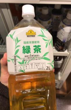 イオンラウンジの緑茶