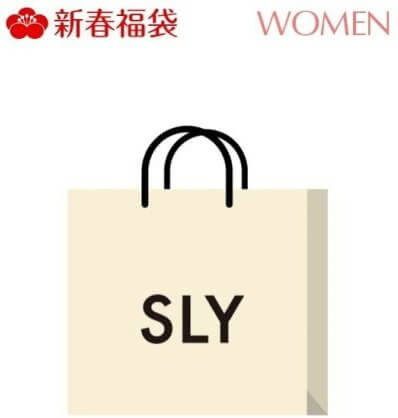SLYの福袋