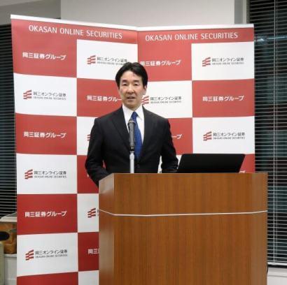 岡三オンライン証券 代表取締役社長 大杉茂氏