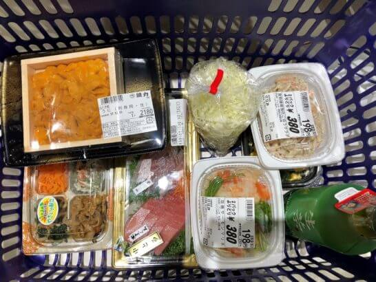 スーパーで買った健康的な食品