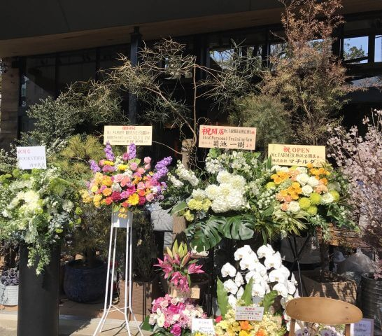 Mr.FARMER 駒沢オリンピック公園店の花