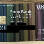 Sony Bank WALLET