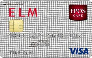 ELMエポスカード