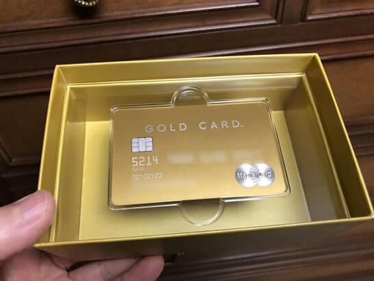 ラグジュアリーカード(ゴールドカード)が入った箱を開けたところ