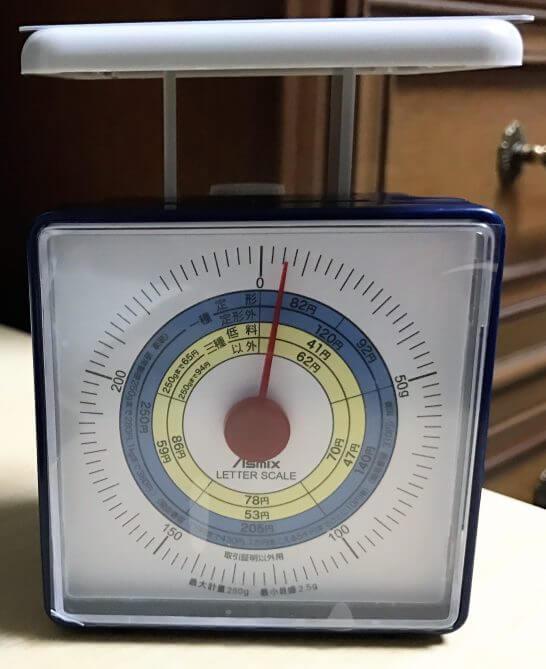 アメックス・ビジネス・プラチナの重量は約5g