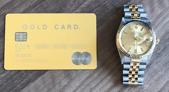 ラグジュアリーカード(ゴールドカード)とロレックス デイトジャスト