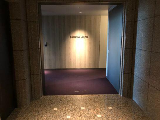 東京マリオットホテルのエグゼクティブラウンジ