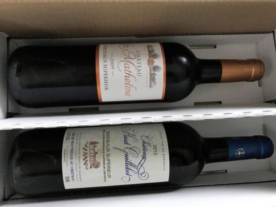 アルディスの赤ワイン