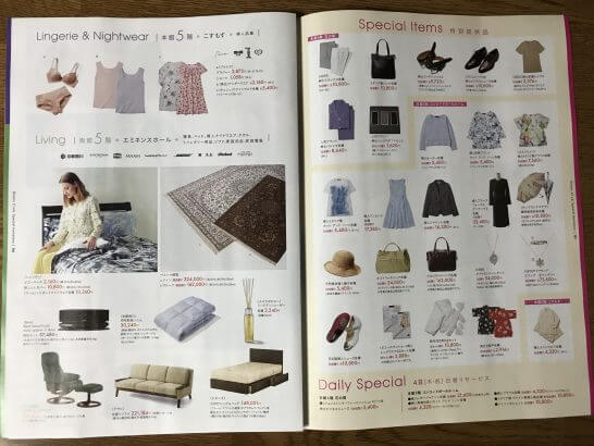 第66回ダイナースクラブ会員・ご家族 謝恩特選ご招待会 (7)