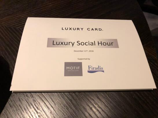 Luxury Social Hour(ラグジュアリーソーシャルアワー)の案内