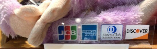 JCB・アメックス・ダイナース・DISCOVERのロゴ