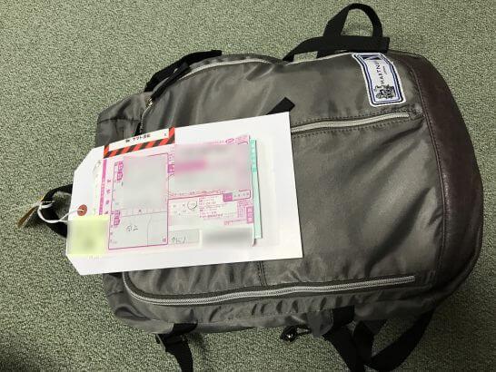 アメックス・プラチナの国内手荷物無料宅配サービスで送った荷物