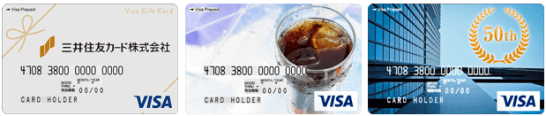 VISAギフトカード(オリジナルデザイン)のイメージ
