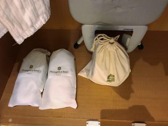 シャングリラホテル東京のスリッパ