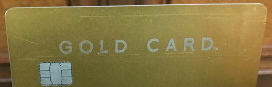 ラグジュアリーカード(ゴールドカード)の細かい傷、カードを通した跡