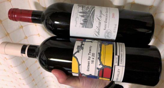 ラグジュアリーカードのポイントで買えるフィラディスで購入した赤ワイン