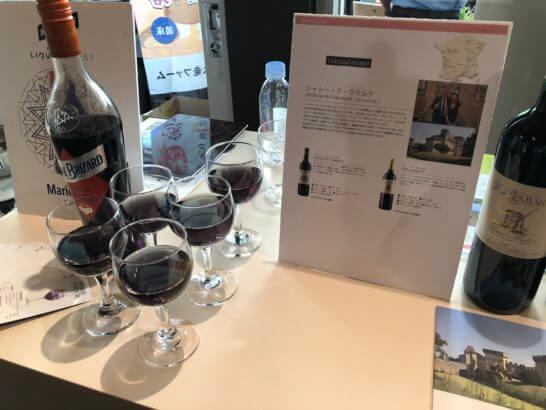 ダイナースクラブ フランス レストランウィーク2018の赤ワイン