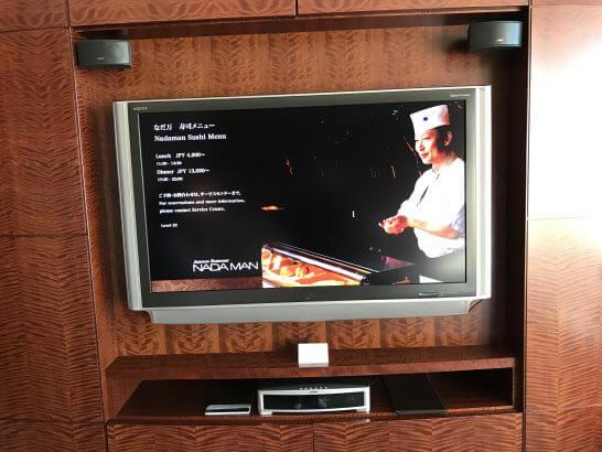 シャングリラホテル東京のテレビ