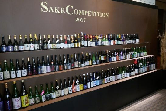 SAKE COMPETITION 2017の入り口