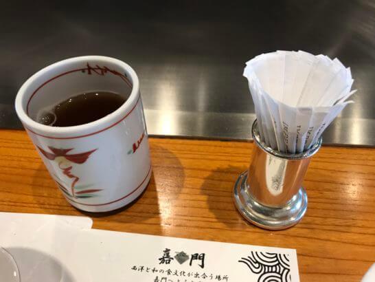帝国ホテル東京の嘉門のお茶