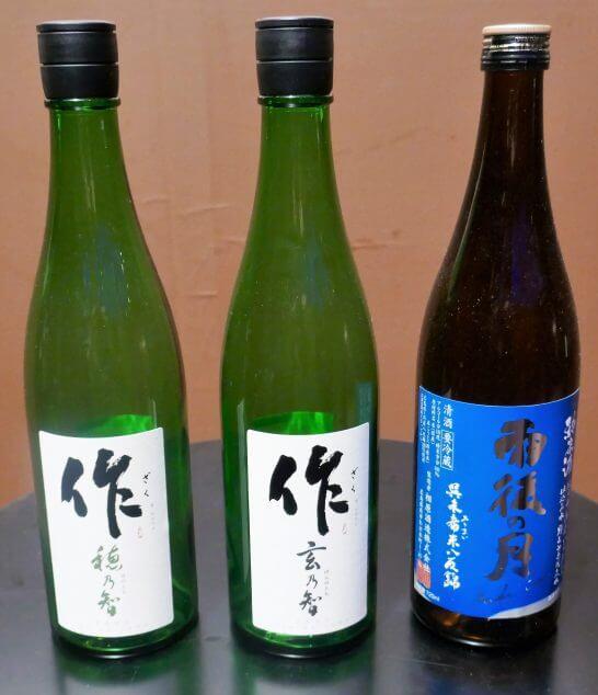 純米酒部門1位~3位のボトル