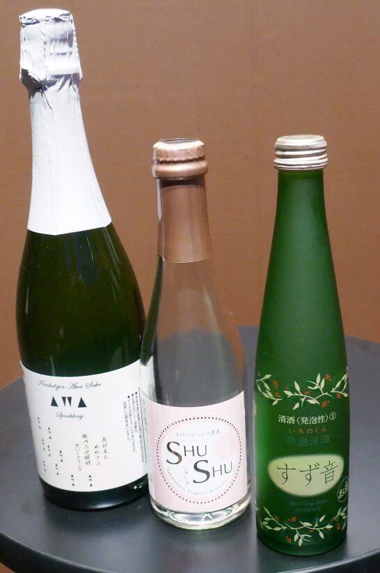 発泡清酒部門1位~3位のボトル