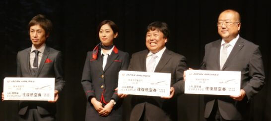 JAL賞1-3位と客室乗務員