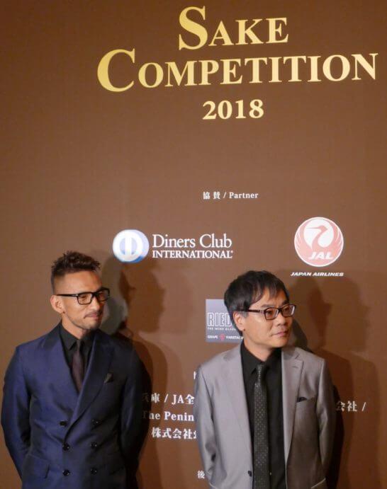 SAKE COMPETITION 2018(中田英寿、いとうせいこう)