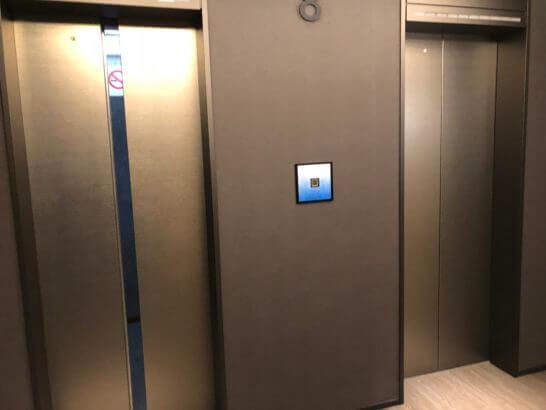ダイナースクラブ銀座プレミアムラウンジ (8階)