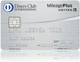 MileagePlus ダイナースクラブカード