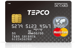 TEPCOカード(一般)