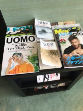 クラブ オン ザ パークの新聞・雑誌 (2)