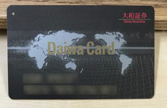 大和証券カード