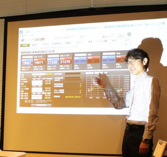 岡三オンライン証券の鈴木さんのご説明