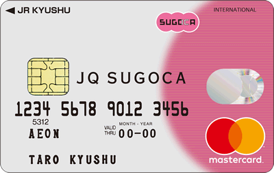 JQ SUGOCA(Mastercard)