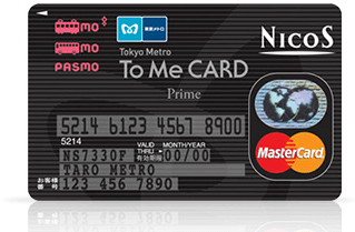 To Me CARD Prime PASMO(Mastercard)