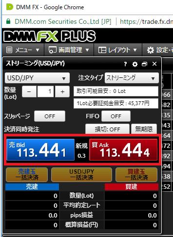 DMM FX PLUSの取引注文画面