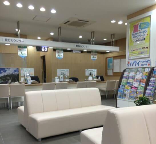 JR東日本のみどりの窓口の旅行カウンター
