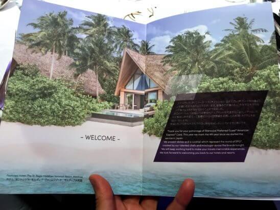 SPGの11ホテルブランドを体感できるラグジュアリーなガラディナーのWELCOME