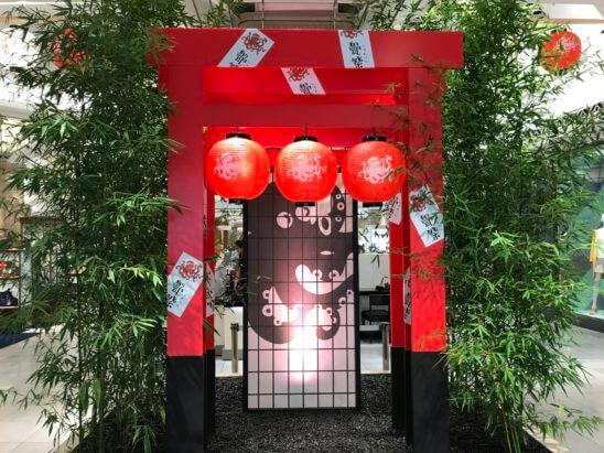 日本橋三越本店の入り口