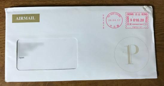 アメックス・プラチナの特典で入会したプライオリティパスの郵便物