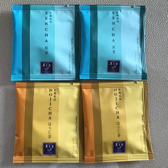 パレスホテル東京のお茶