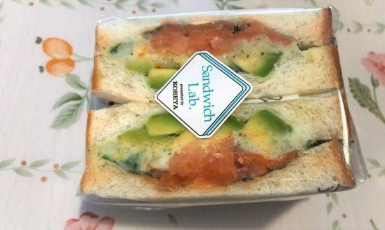 ルミネの神戸屋で買ったサンドイッチ