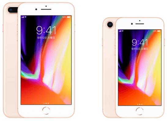 iPhone 8 Plus、8のゴールド色
