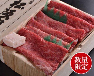 三重県玉城町の松阪肉すき焼き「玉城(たまき)」