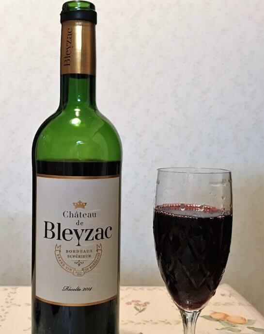 ラグジュアリーカードのポイントで買える赤ワイン