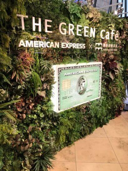 アメックスの銀座ラウンジ「THE GREEN Café American Express×数寄屋橋茶房」