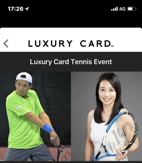 Luxury Card Tennis Event