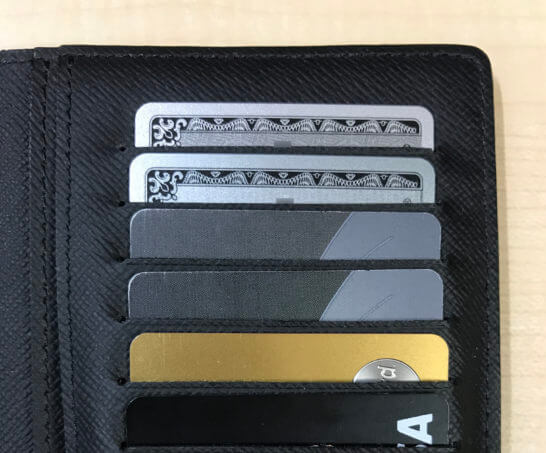 アメックス・プラチナが入ったお財布